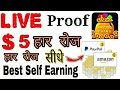 Money digger app live payment proof   PayPal cash kamaye New app earn money