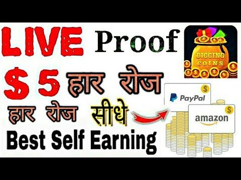 Money digger app live payment proof | PayPal cash kamaye New app earn money