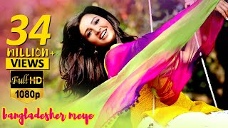 bangladesher meye full video aami sudhu cheyechi tomay ankush subhashree eskay movies