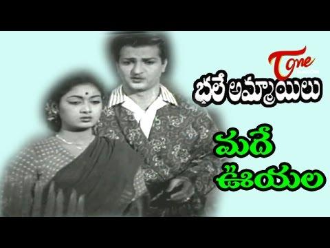 Bhale Ammailu Songs - Madi Oyyala - NTR - Savithri