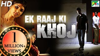 Ek Raaj Ki Khoj (Andhadhi) New Hindi Dubbed Movie | Arjun Vijayaraghavan, Anjena Kirti, Karthik