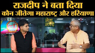 Amit Shah का NRC पर बयान, Mamata Banerjee का reaction और Maharashtra Haryana Election politics पर