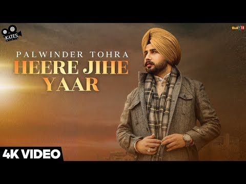 Heere Jihe Yaar (Full Song) - Palwinder Tohra | Latest Punjabi Songs 2018 | Kytes Media