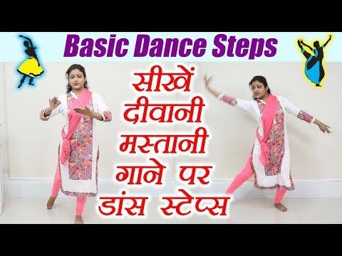 Wedding Dance steps | Learn Dance steps on...