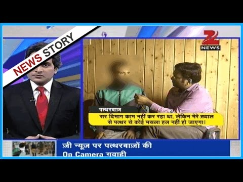 DNA: Analyzing the reality of stone pelters and separatist in Kashmir Part-II