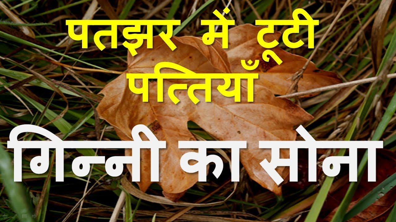 ravindra kelekar Ravindra kelekar dnyanmandir 13k likes konkani bhasha mandal's ravindra  kelekar dnyanmandir konkani bhavan, shankar bhandari marg vidyanagar-.