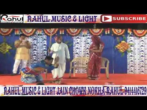 काकाजी म्हारो ब्याव करादो || BEST DANCE RAHULJI || DESI BIKANERI SONG RAJASTHANI