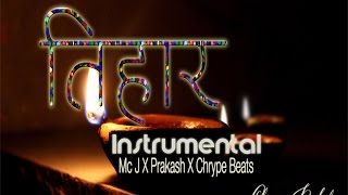 Tihar Mc J | Prakash | Chrype Beats Instrumental