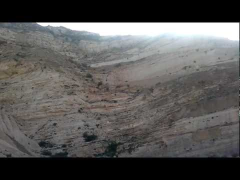 SHAHB ASAIB MOUNTAINS VIEW SALALAH OMAN (PADHRAR & CHAKWAL GROUP)