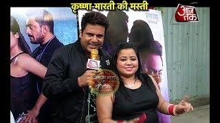 Krushna Abhishek & Bharti Singh