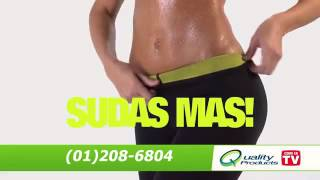 Hot Shapers   Quality Products