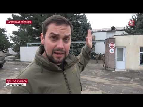 Как вКарабахе встречали российских военных.