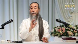 [홍익인간 인성교육] 5674강 바른 종교와 종교 활동(1_2)