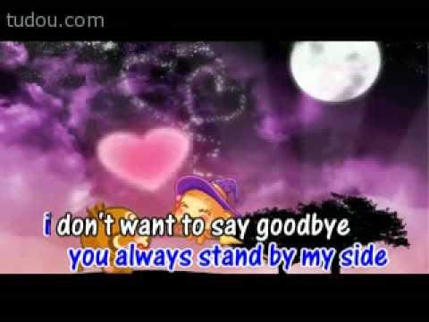 A Little Love - Fiona Fung - with lyrics karaoke