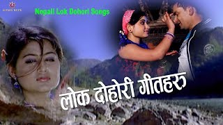 New Nepali Lok Dohori Song Collection | Bishnu Majhi | Sundar Mani  Adhikari | Official