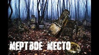 видео Горы Крыма, пещеры и леса
