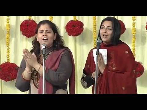 Main Lajpalan De Lar Lagiyan | Devotional Song By Navroop | Guru Puja Diwas Delhi February 23, 2015