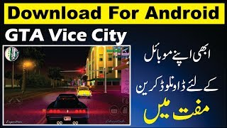 Best way to download gta vice city for ...