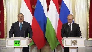 Пресс-конференция по итогам встречи Путина и премьер-министра Венгрии — LIVE