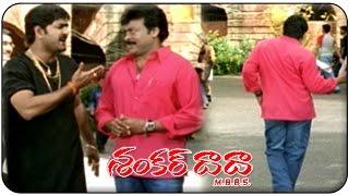 shankar dada mbbs movie chiranjeevi funny walking comedy scene chiranjeevi sonali bendre