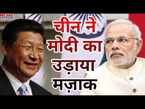 China Media ने Modi Govt का उड़ाया मज़ाक, जंगी जहाज बनाना छोड़ो, अर्थव्यवस्था पर दो ध्यान