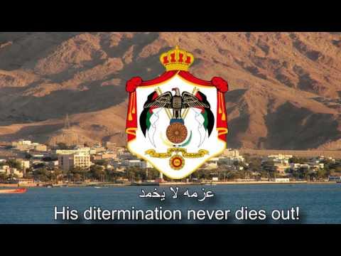 National Anthem of Jordan -  السلام الملكي الأردني (Full Version)