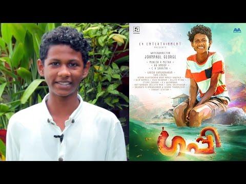 Guppy Malayalam Movie - Master Chethan Speaks About Film   Tovino Thomas