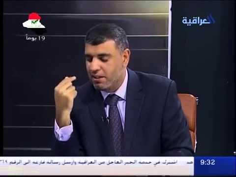 لقاء وزير الاعمار والاسكان المهندس محمد صاحب الدراجي في برنامج حوار انتخابي على شاشة قناة العراقية