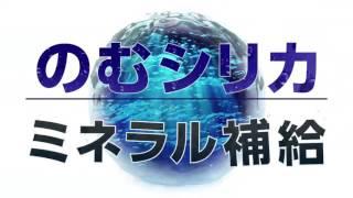 ずっと20%OFF!!2箱以上で【送料無料】 ▷   https://www.nomu-silic...