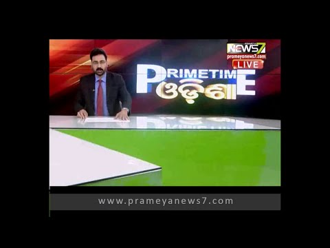Jagmohan Repair : ASI submits status report affidavit: prime time odisha