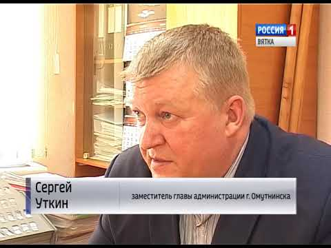 Стихийная дорога к ЦРБ в Омутнинске(ГТРК Вятка)