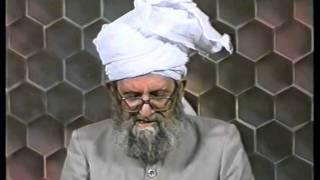 Urdu Dars Malfoozat #172, So Said Hazrat Mirza Ghulam Ahmad Qadiani(as), Islam Ahmadiyya