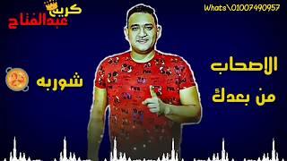 مهرجان اخطر متلف 2 مودي امين نور التوت ميسو ميسره توزيع فيجو الدخلاوي
