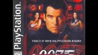 007 - Tomorrow Never Dies [RGR Studio] [Full Rus]