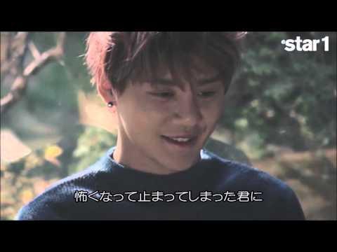 XIA JUNSU   How Can I Love You    日本語字幕