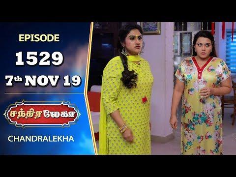 CHANDRALEKHA Serial   Episode 1529   7th Nov 2019   Shwetha   Dhanush   Nagasri   Arun   Shyam