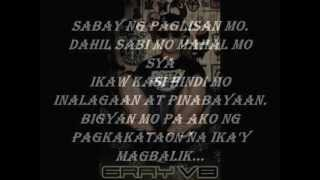 Repeat youtube video Sayong Pagbabalik lyrics - Breezy Boyz