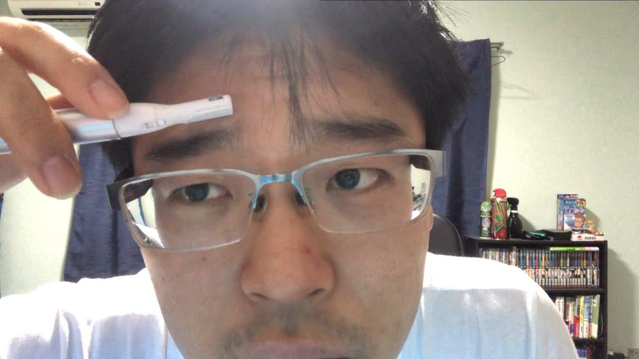 眉毛も剃れる男