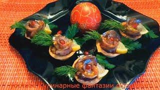4 Обалденно вкусных закуски с сельдью - Праздничный стол & Красивые рецепты - Украшения стола