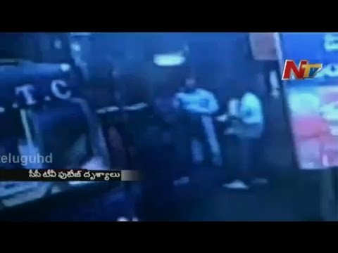 CCTV Visuals of UP Robber Gang Gun Fire on...