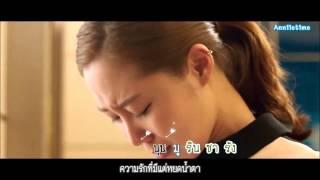 Gambar cover [ซับไทย] Hyorin - Crazy Of You (미치게 만들어) [The Master's Sun OST Part 3]