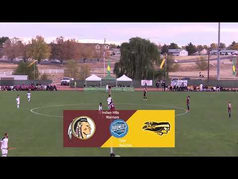 Indian Hills Community College vs Tyler Community College NJCAA National Championship 2017 (1-2)