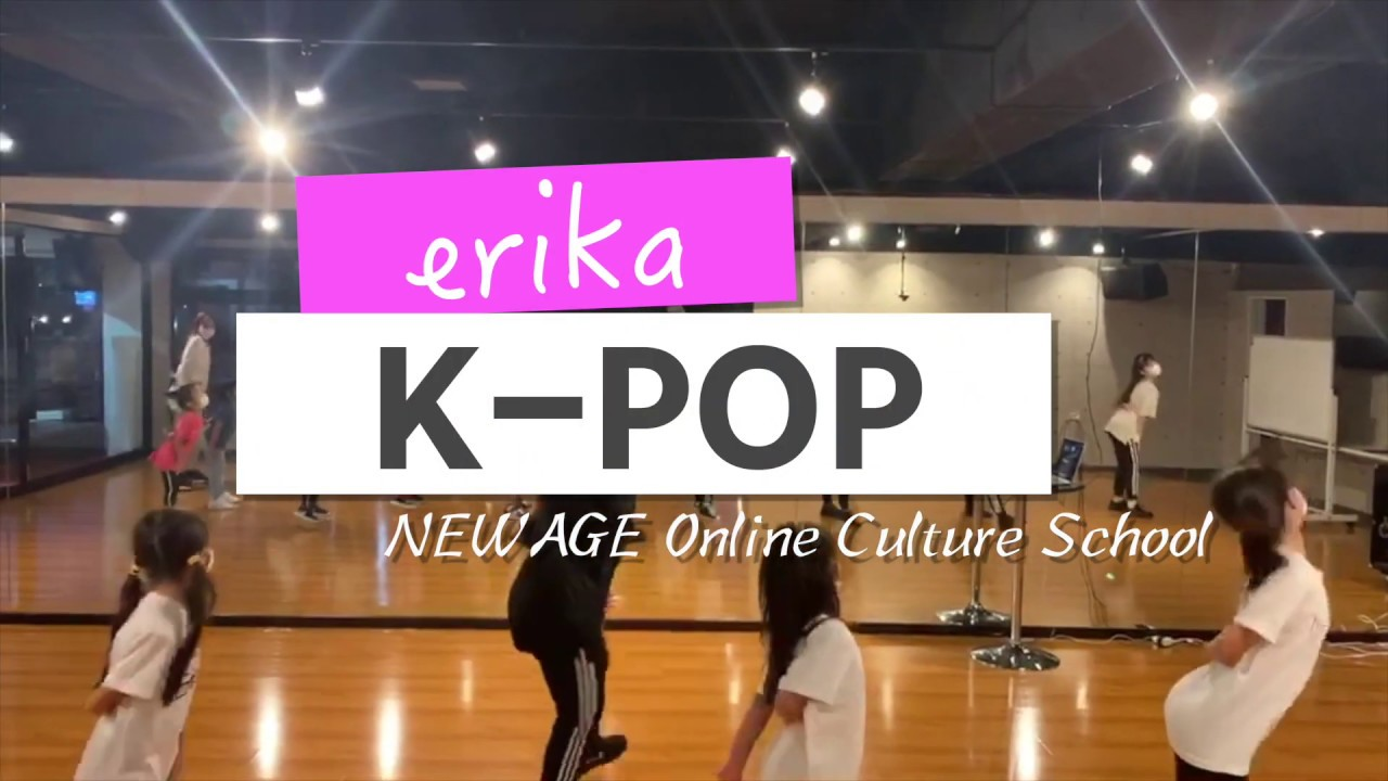 2020.6 erika K-POP MORE & MORE/TWICE