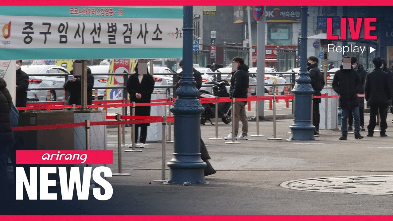 ARIRANG NEWS [LIVE]: Vaccination numbers pass number of confirmed cases - Arirang News