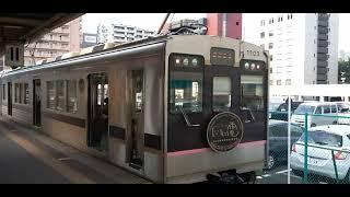福島交通飯坂線1000系(旧東急1000)発車 美人車掌つき   Fukushima Kotsu Iizaka Line with the beautiful condactor