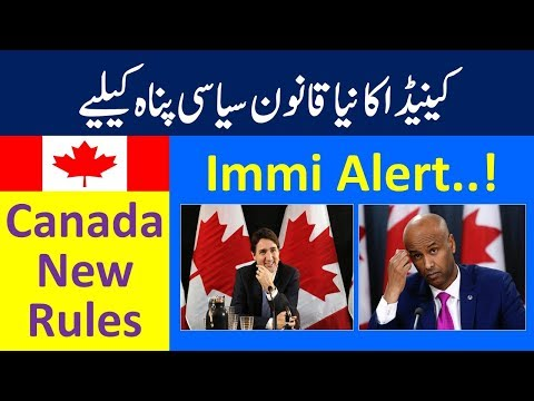 Canada Immigration New Rules for Asylum Seekers and Refugees.