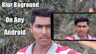 Blur Baground Photo On Any Android||Best  Blur Camera App ||Like DSLR