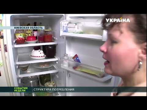 Украинец тратит на