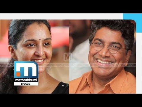 Manju, Ramya Nambeesan, Menon Trapped Dileep: Martin  Mathrubhumi News