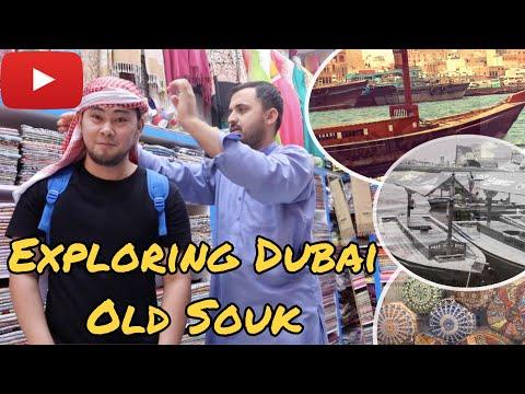 Travel Vlog : #002: Explore Dubai Old Souk and Abra